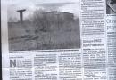 Gazeta Tarnowska